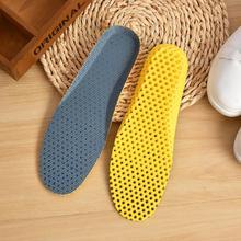 Стельки, дышащие кроссовки, ортопедический светильник, дезодорант, амортизирующая Подушка, обувь для мужчин и женщин, спортивная обувь для фитнеса, аксессуары