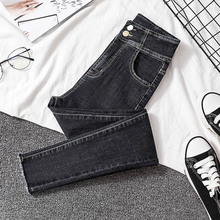 high waist stretch skinny jeans woman quality plus size ripped mom for women black Ladies denim femme