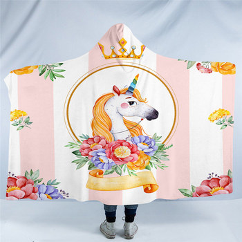 Unicorn17