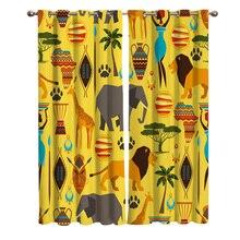 Животные Слон Лев Жираф иллюстрация желтый окна шторы для гостиной декоративные элементы гостиной