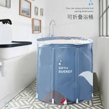 Бочка для купания Складная Бытовая ванна всего тела утолщенная