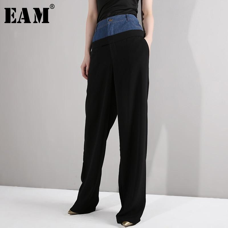 [EAM] 2020 New Spring Autumn High Waist Blue Denim Splt Joint Loose Long Wide Leg Pants Women Trousers Fashion Tide WG9041