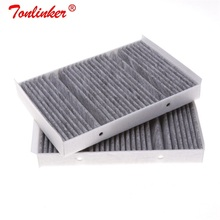 Cabin Filter A2228300318 2 Pcs For Mercedes S CLASS W222 V222 X222 S300 S350/A217 C217 S400 S450 S500 S560 S600 S63 S65 Model