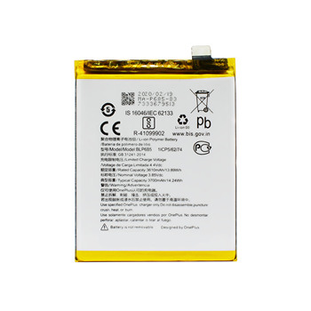 5pcs/lot Original Lenovo Battery For OnePlus 6T 3700mAh BLP685 High Quality Replacement Li-ion Batteria AKKU In Stock
