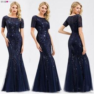 Image 4 - Grande taille robes de bal jamais jolie EZ07705 seuqiné o cou manches courtes élégant petite sirène robes robes de soirée formelle 2020