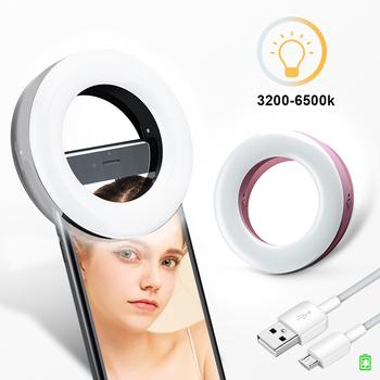 Zaktualizowano 3200K-6500K 40 LED lampy Selfie pierścień światła dla iPhone Andriod Vlog pierścień światła Selfie wypełnić światło zwiększenie ładowania USB tanie i dobre opinie UURig CN (pochodzenie) XJ19 ROUND High Quality All smart phone universal white pink black