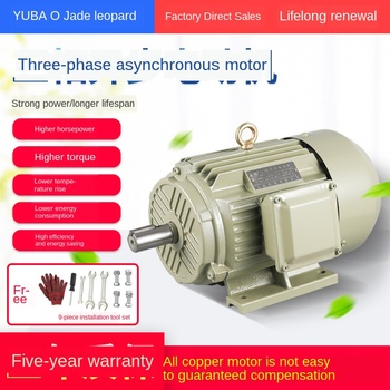 All copper wire three-phase asynchronous motor 0.37-7.5KW frequency conversion 380V single-phase motor 220V small motor three phase asynchronous motor y2 series motor new copper national standard y132s 4 pole 5 5kw kilowatt copper core 380v