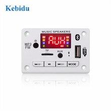 5 فولت 12 فولت سيارة USB مشغل MP3 بلوتوث 5.0 MP3 فك فك لوحة تركيبية WMA WAV TF فتحة للبطاقات/USB/FM لوحة تركيبية عن بعد