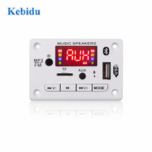 5V 12V Auto Usb MP3 Speler Bluetooth 5.0 MP3 Decoder Decodering Board Module Wma Wav Tf Card Slot/Usb/Fm Remote Board Module