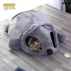 Image 1 - CAWAYI KENNEL 부드러운 애완 동물 집 개 침대 개 고양이 작은 동물 제품 Cama Perro Hondenmand Panier Chien Legowisko Dla Psa