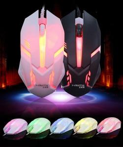 Фирменная Новинка 7 видов цветов светодиодный подсветкой игры Мышь USB Проводная компьютерная Мышь 2000 точек/дюйм оптическая Эргономика порт...