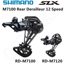 SHIMANO DEORE SLX RD M7100 M7120 arka attırıcı dağ bisikleti M7100 SGS MTB vites 12 Speed 24 Speed