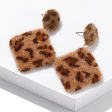 New Fashion Sexy Women Leopard Earring Cute Personality Hair Ball Minimalist Vintage Statement Earrings Jewelry Accessories