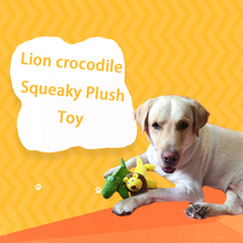 dog toys pet products plush cute squeaky toy  for large dogs and small puppy interactive