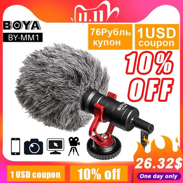 BOYA BY MM1 بندقية فيديو ميكروفون العالمي تسجيل ميكروفون ميكروفون ل DSLR كاميرا آيفون أندرويد الهواتف الذكية ماك اللوحي