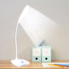 лампа настольна Настольные лампы для учебы, светодиодный, настольные лампы, USB Перезаряжаемый, 18 светодиодный, Гибкая подставка, сенсорный переключатель, светильник для чтения, для учебы, ночной Настольный светильник