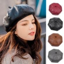 Новая модная шапка винтажная женская зимняя однотонная берет живописца берет продавца газет шляпы