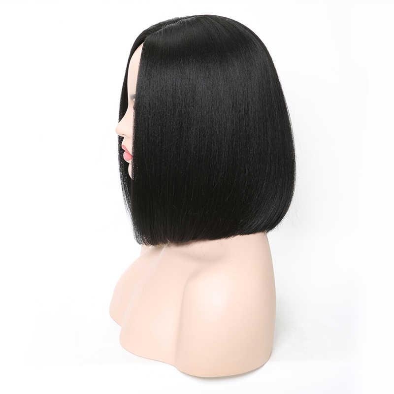 Perucas de cabelo curto sintético do bob da correia parte média preto ombre 2 cores do tom resistente ao calor cosplay perucas para mulher