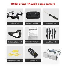 цена на X12S WiFi FPV RC Drone with 4K HD Dual Camera 4 Axis Optical Flow RC Quadcopter for Toys Kid  Altitude Hold RC HelicopterDron