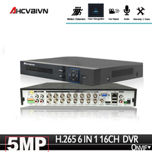 H.265 16CH 5MP 4MP AHD CVI TVI DVR FACE Recorder HDMI Output 16channel Digital video 6 in 1 5MP surveillance dvr NVR system P2P xvr 16ch channel cctv video recorder 1080p hybrid nvr ahd tvi cvi hi3521a 8ch dvr 16ch 1080n 5 in 1 xmeye p2p dvr freeshipping