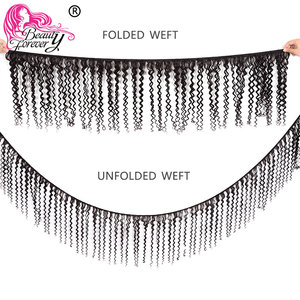 Image 3 - יופי לנצח מתולתל מלזי שיער Weave חבילות 3 חתיכה הרבה רמי שיער טבעי אריגת צבע טבעי 8 26inch משלוח חינם