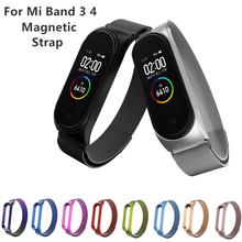 For Mi Band 3 4 Magnetic Strap Wrist Metal Screwless Stainless Steel Miband 4 3 Wristbands Strap For Xiaomi Mi Band 4 3 Bracelet mi band 4 3 wrist strap metal screwless stainless steel for xiaomi mi band 4 3 strap bracelet miband 4 3 wristbands pulseira