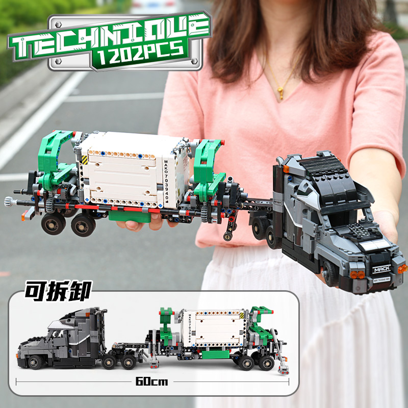 RC Motor Function APP Remote Control Truck Technic Car Compatible 42094 Tracked Loader Set Kids Building