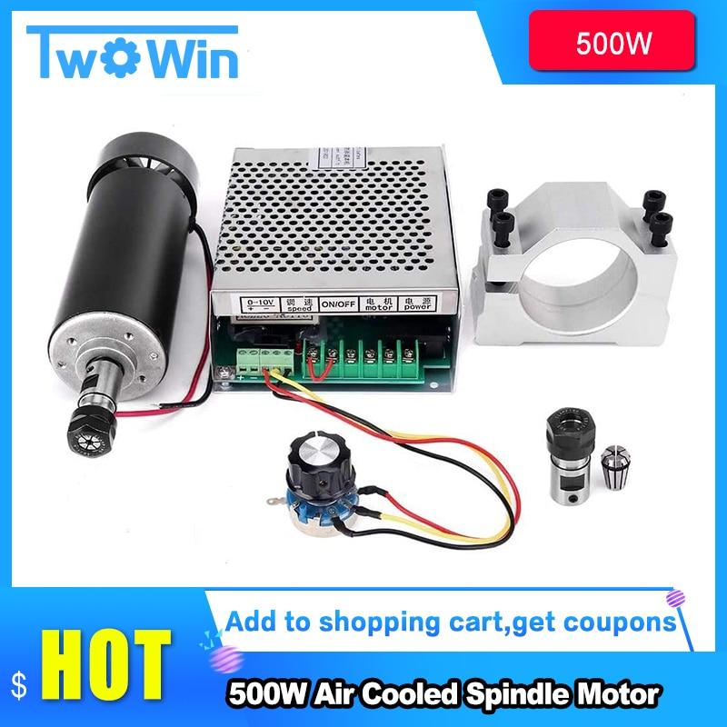 Электродвигатель шпинделя с воздушным охлаждением 500 Вт + источник питания 220 В/110 В + 52 мм зажим для гравировки с ЧПУ