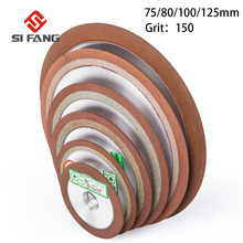 75/80/100/125 мм 150 алмазные шлифовальные круги диск для заточки алмазное шлифовальное колесо для брелок, вольфрамная сталь, фреза карбида металла