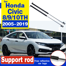 Car Hood Support Hydraulic rod Lift Strut Spring Shock Bars Lifter Kit No Drilling/Welding For Honda Civic 2005-2019 8/9/10TH