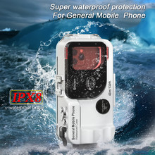 Universal Bluetooth Underwater Waterproof Diving Phone Case Cover For Under 6.5'' Android HUAWEI IPhone XIAOMI SAMSUNG 40M/130FT