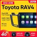 Автомагнитола JIUYIN 1 din android для Toyota RAV4 2012-2018, мультимедийный видеоплеер, автомобильный навигатор GPS No 2din 2 din dvd