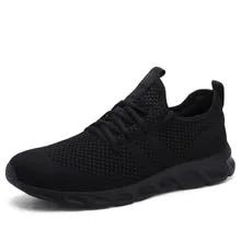 Men's Sneaker Light Sport-Shoes Non-Slip Comfortable Outdoor Walking Casual Wear-Resistant