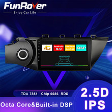 FUNROVER Android 9.0 DSP Auto Radio Multimedia Video Player voor KIA RIO 4 2017 Auto GPS Navigatie 2 din geen dvd RDS IPS stereo FM(China)