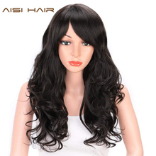 цена на AISI HAIR Long Wavy Black Synthetic Wigs For Black Women Red Brown Blonde Mixed Wigs With Bangs Natural Heat Resistant Wig