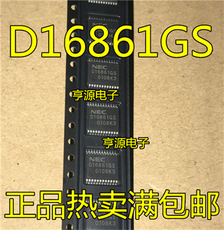 1pcs D16861GS UPD16861GS Genuine NEW NEC SSOP-24 IC