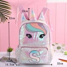 Sequin Unicorn School Bags Large Capacity Unicorn Backpacks