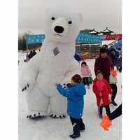 Aufblasbare Eisbär Maskottchen Kostüm Tier Erwachsene Cosplay Party Spiel Kleid Outfits Kleidung Werbung Karneval Halloween Weihnachten