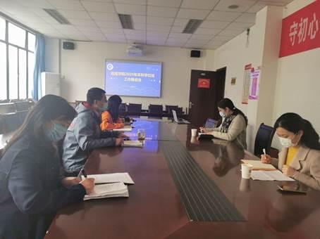 四川电大直属学院北一港分院网上形考和机考业务培训会