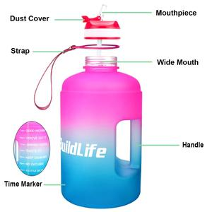 Image 2 - QuiFit 3.78L 2.2L 1.3L 128oz 1 Gallon Water Bottle with Straw Clear Plastic Drinking Bottles Big GYM Jug Cup BPA Free GYM Sports