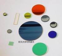 Perto corte infravermelho filter IR cut710nm azul glass IR cut650nm  IR cut680nm|Acessórios de caixas de som| |  -