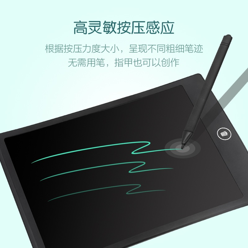 Electronic Writing Pad Magnetic Children Draft Graffiti Baby Blackboard Doing Homework Light Handwritten Liquid Crystal Painted