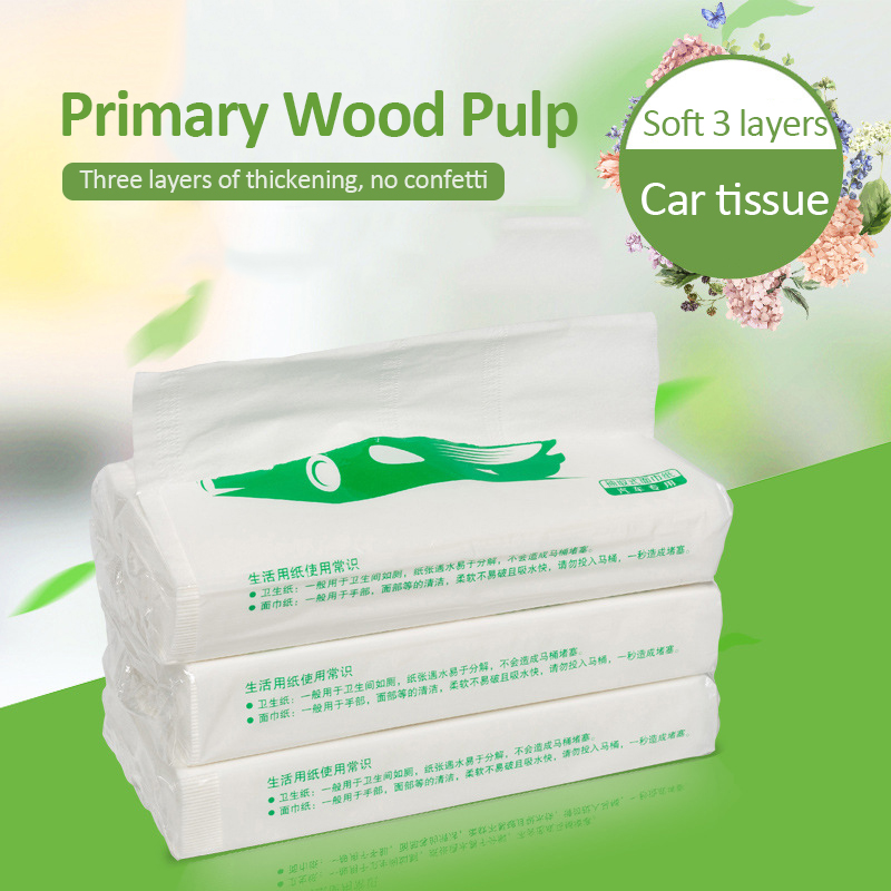 5/10pcs Individual Package White Toilet Paper Tissue Roll 3Ply Paper Towel Tissue Household Toilet Paper Toilet Tissue Paper