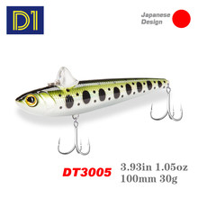 D1 Fishing Gear Bionic VIB Swim Hard Bait 100mm 30g Rattlin VIB Fishing Lure Vibrating Blade Bait Sinking Perch