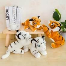 1pc 30/38cm réaliste tigre jouets en peluche doux animaux en peluche Simulation blanc tigre Jaguar poupée enfants enfants cadeaux d'anniversaire