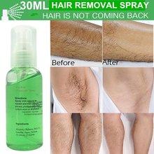 Pulverizador de cera para depilación corporal, pulverizador de cera para tratamiento de cera, esencia de reparación suave de la piel, 60ml