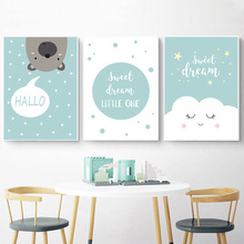 Cartoon Bear Wall Art Pictures Sweet Dream Quotes Posters And Prints Nursery Canvas Painting Cute Cloud Poster Baby Room Decor