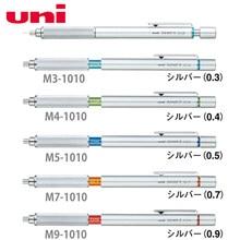 Crayons mécaniques japonais Uni Shift, pointe rétractable, Center de gravité basse, conception graphique, 0.3/0.4/0.5/0.7/0.9mm
