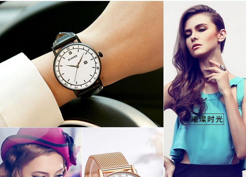 Binger mulheres relógios de luxo marca moda