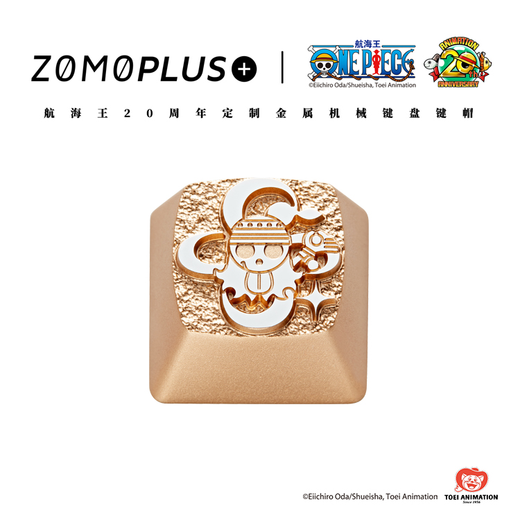 Nami750白底logo